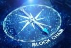 Modern Supply Chain with Blockchain Technology